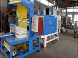 高质量热收缩包装机